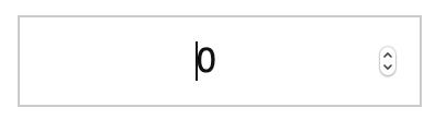 generic quantity input box